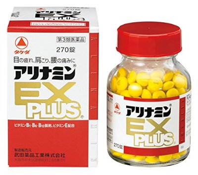 ▼P up to 36 times & coupon festival! It is ▼ Takeda Pharmaceutical アリナミン EX +270 tablets until 8/10 1:59