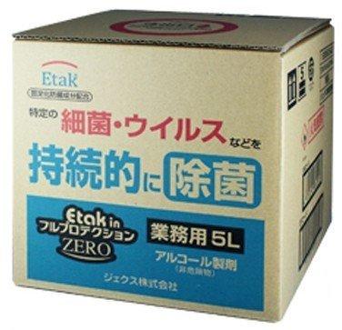 【送料無料/代引き無料】Etak in フルプロテクション ZERO 業務用 5L (細菌対策 ウイルス対策)