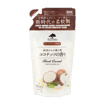 マイランドリー 詰替用 ココナッツの香り 480mL マイランドリー 詰替用 ココナッツの香り 480mL (柔軟剤 詰め替え)