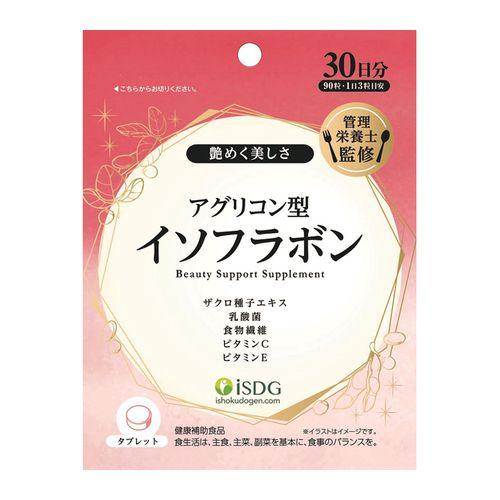 医食同源ドットコム イソフラボン 90粒 ゆうパケット配送対象 日本全国 送料無料 追跡ありメール便 ポスト投函 チープ