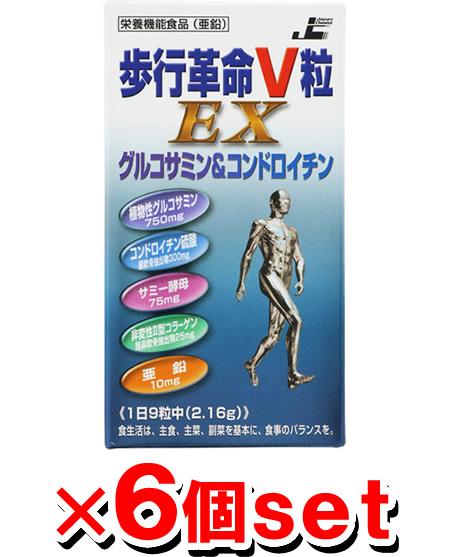 超オトク!6個セット歩行革命V粒EX 270粒×6コ(グルコサミン&コンドロイチン)[日本ケミスト]