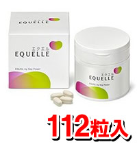 大塚製薬 エクエル 112粒入 約28日分 サプリメント ストア トラスト エクオール含有食品 更年期 4987035540717 大豆イソフラボン EQUELLE