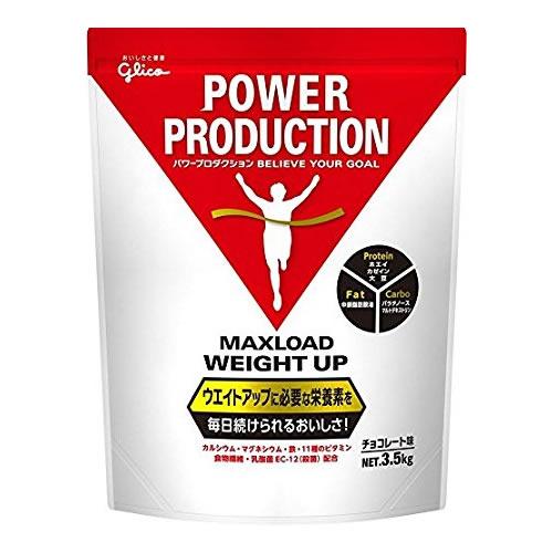 グリコ パワープロダクション マックスロードウエイトアップ 3.5kg チョコレート味