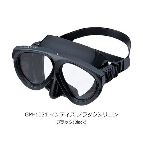 GULL (Gare) Mantis black Silicon (black) [GM-1031] upup7