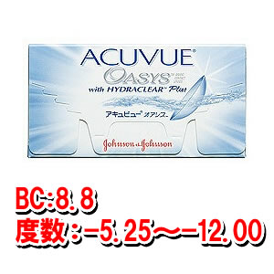 ▼P up to 36 times & coupon festival! It is ▼ ジョンソンアキュビューオアシス BC: until 8/10 1:59 8.8 frequency -5.25 - -12.00 two weeks six pieces three months acuvue oasys 2week Johnson & Johnson K.K. Johnson