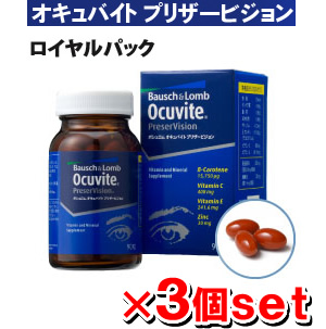 Bausch & Lomb ocuvite preservision Royal Pack (90 pills x 3 pieces) [supplements and supplements, (270-grain) upup7
