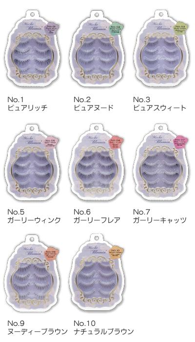 b4ffa0fec00 ... With four pairs of Miche-Bloomin ミッシュブルーミン reckoning eyelashes (false  eyelashes); ...