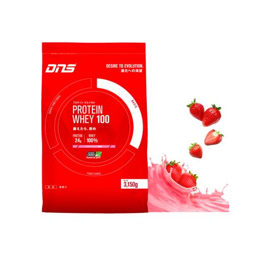 DNS(ディーエヌエス) プロテインホエイ100 いちごミルク風味 3150g (大量摂取型プロテイン ホエイプロテイン WHEY100 筋トレ タンパク質 プロテインパウダー)