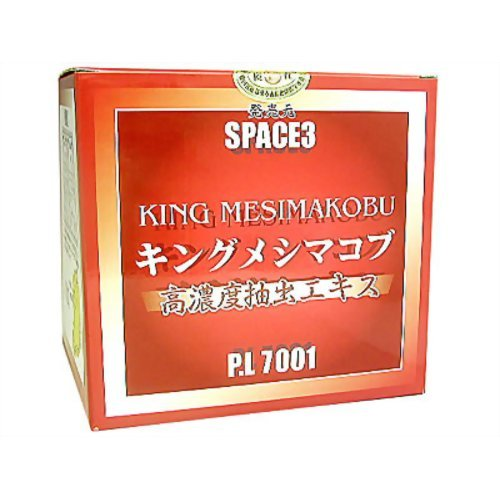 【送料無料/代引き無料】キングメシマコブ 高濃度抽出エキス 30袋【スペーススリー】[メシマコブ](キノコ食品 健康食品)