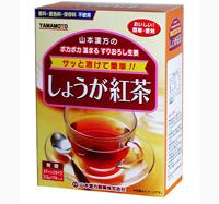 山本漢方製薬 しょうが紅茶(3.5g×14本入) 山本漢方製薬 しょうが紅茶(3.5g×14本入)