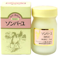 • P5 times in easy entry! Up to 14 times! 10 / 30 Until 23:59 ▼ somber y unscented 70 ml / somballe / horse oil