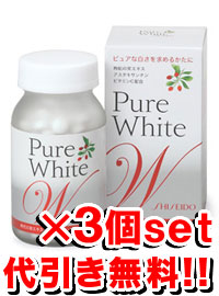 ▼P up to 36 times & coupon festival! Until 8/10 1:59 ▼ Shiseido pure white W (tablet) 270 (for 90 days) (vitamin C supplement supplement)