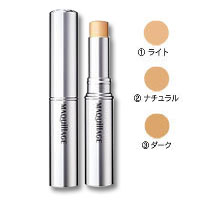 ▼P up to 36 times & coupon festival! It is ▼ Shiseido MAQuillAGE (MAQuillAGE) コンシーラースティック EX SPF25, PA++ until 8/10 1:59