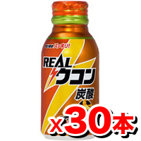 ▼P up to 36 times & coupon festival! Until 8/10 1:59 ▼ Coca-Cola rial Termeric carbonic acid 100mL (curcumin 30mg+ alanine 5100mg+ arginine 400 mg combination) (Termeric drink extract drink うこん)