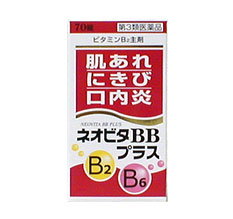"▼P up to 36 times & coupon festival! Containing 70 tablets of ▼ ネオビタ BB+ ""Kunihiro"" until 8/10 1:59 [Japan and China temple medicine manufacture]; (pimple stomatitis vitamin B2 B6)"