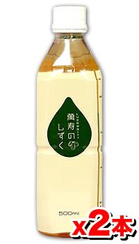 ファクトリーアウトレット 即納 送料無料 萬寿のしずく EM菌 EM X EM-X 引き出物 GOLD 熱帯資源植物研究所 500mL×2本 MANJU EMX 2本セット EM発酵健康エキス