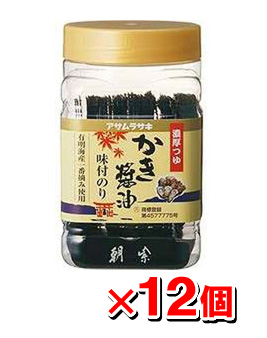 ▼P up to 36 times & coupon festival! It is ▼! until 8/10 1:59 72 pieces of running out of hemp purple oyster soy sauce seasoning paste 8