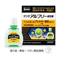 参天制药santearufuri新眼药水12ml(眼药水眼药水眼睛的痒充血花粉房屋灰尘过敏)