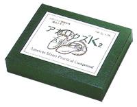 【送料無料/代引き無料】サンヘルス アガリクスK2(3g×28袋入)[健康食品 自然食品][キノコ食品] (アガリクス茸菌糸体抽出エキス アガリスク)