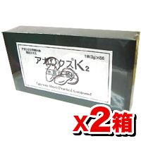 サンヘルス アガリクスK2 [大容量66袋入] 【2箱set】 (アガリクス茸菌糸体抽出エキス アガリスク)