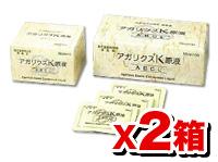サンヘルス アガリクスK原液 ABCL 30袋入り【2箱set】 (アガリクス茸菌糸体抽出エキス アガリスク)