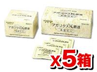 サンヘルス アガリクスK原液 ABCL 30袋入り 【5箱set】 (アガリクス茸菌糸体抽出エキス アガリスク)