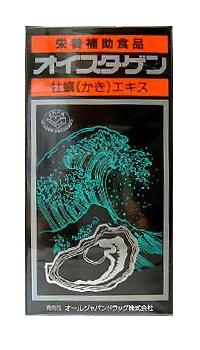 【送料無料/代引き無料】オイスタゲン 600粒(瓶入り)[ジャパン栄養][栄養補助食品][サプリメント][牡蠣][オイスター]