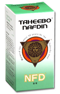 タヒボNFD ナフディン(軟カプセル)54.6g(455mg×120球)【送料無料/代引き無料】[タヒボジャパン][健康食品][Taheebo NFD]