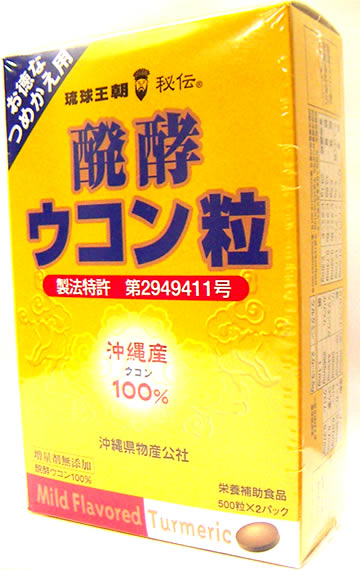 • P5 times in easy entry! Up to 14 times! 10 / 30 Ferment ▼ until the 23:59 turmeric grain refill refill Pack 1000 grit ( 500 grains × 2 bag into ) * very good summer