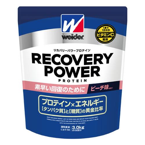 森永製菓 ウイダー リカバリーパワープロテインピーチ味3.0kg [28MM12303] (ウィダー プロテイン たんぱく質 タンパク質 サプリメント)