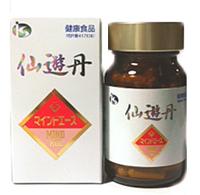 仙遊丹 28g(400mg×70カプセル)[キトサン食品工業][健康食品][低分子水溶性キトサン][マインドエース][せんゆうたん]