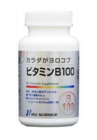 New science vitamins B100 60