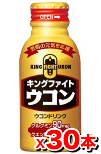 ▼P up to 36 times & coupon festival! Until 8/10 1:59 ▼ King fight Termeric 100 ml = one case (Termeric drink extract drink うこん)