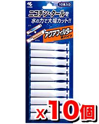 Kobayashi medicine Aqua filter insert 10 x 10 piece set upup7