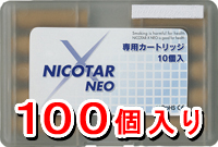 """With 100 cartridges for exclusive use of the electronic cigarette """"NICOTAR X NEO"""" with vitamins Nico Tal X NEO (electronic cigarette smoking cessation goods)"""
