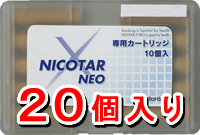 "With 20 cartridges for exclusive use of the electronic cigarette ""NICOTAR X NEO"" with vitamins Nico Tal X NEO (electronic cigarette smoking cessation goods)"