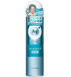 ▼P up to 36 times & coupon festival! Until 8/10 1:59 40 g of ▼ Shiseido Ag+ (A jeep RAS) cool powder spray (unregulated drug) (adiaphoresis deodorant body odor deodorant antiperspirant spray deodorant spray)