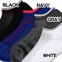 Antibacterial deodorant sneaker socks [men's] white × 25 ~ 28 cm (sneaker socks) (sneaker socks) light grey