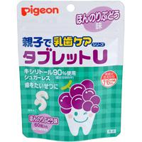 Pigeon贝亲健齿糖 婴幼儿宝宝防蛀牙护齿糖60粒 葡萄味