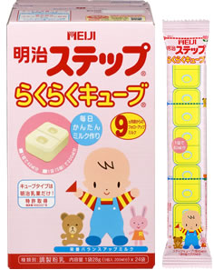 ▼P up to 36 times & coupon festival! Until 8/10 1:59 ▼ Meiji Milk Products Meiji step easily a cube (*24 bag of 28 g)