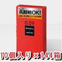 サガミ 009ドット10個入 【144箱set】 コンドーム 避妊具