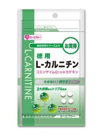 AFC elevator value l-carnitine 125 grain