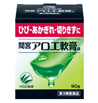 Kobayashi pharmaceutical Mamiya Aloe Vera ointment a 90gfs3gm