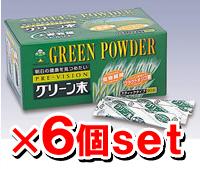 プレビジョン「グリーン末」90包 【6箱set】