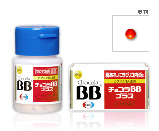 ▼P up to 36 times & coupon festival! Until 8/10 1:59 250 tablets of ▼ チョコラ BB+ (stomatitis)