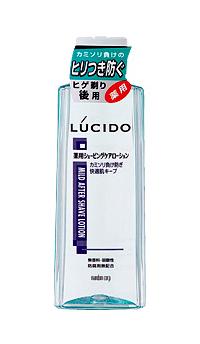 LUCIDO 海外並行輸入正規品 ルシード 薬用ローション 医薬部外品 140ml カミソリ負け防止 無料サンプルOK