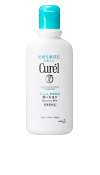 ▼P up to 36 times & coupon festival! It is the ▼ Kao Curel lotion 220 ml Curel body lotion body lotion emulsion type face body drying skin sensitive skin humidity retention mildness unregulated drug subacidity nothing fragrance no coloration until 8/