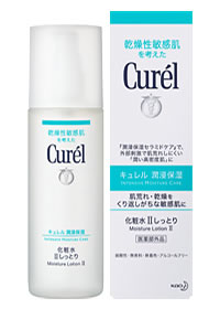 ▼P up to 36 times & coupon festival! It is 150 ml of ▼ Kao Curel lotion II moist drying skin Curel sensitive skin humidity retention care Kao humidity retention mildness lotion 2 Curel lotion lotion until 8/10 1:59