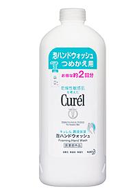 Curel foaming hand wash fs3gm
