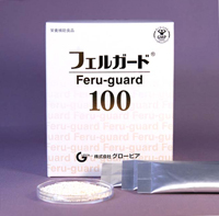 ▼P up to 36 times & coupon festival! Until 8/10 1:59 90 g of ▼ フェルガード 100 (with 1.5 g of *60 pack) ferulic acid-containing food (more than ferulic acid 100 フェルガード 100 フェルガード two)